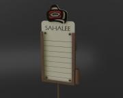 Sahalee Proximity Marker